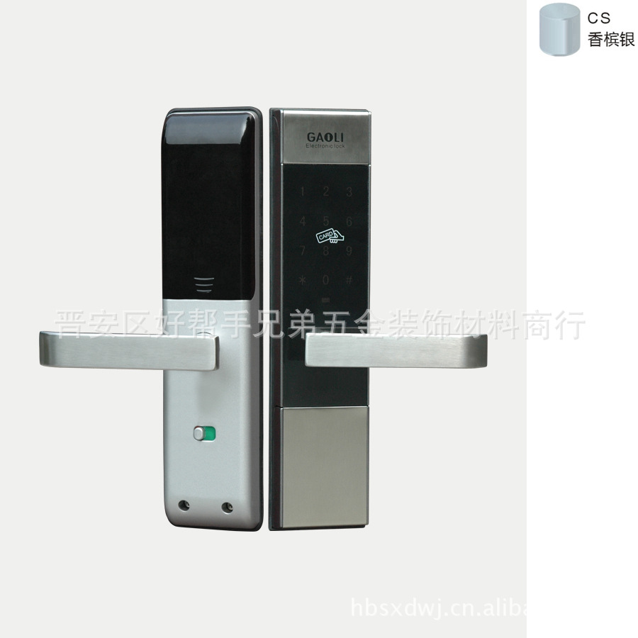 广州高利锁业 感应卡酒店门锁 家庭式电子门锁 GI AD3-T 327 CS