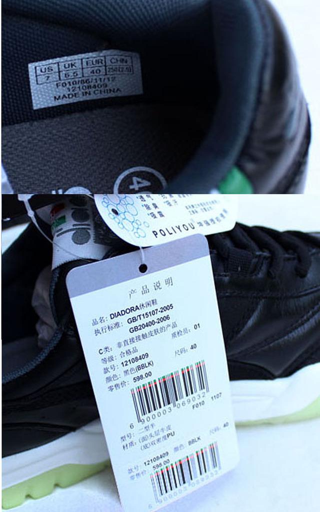 迪亚多纳DIADORA 品牌鞋19108409浅卡其 12108409