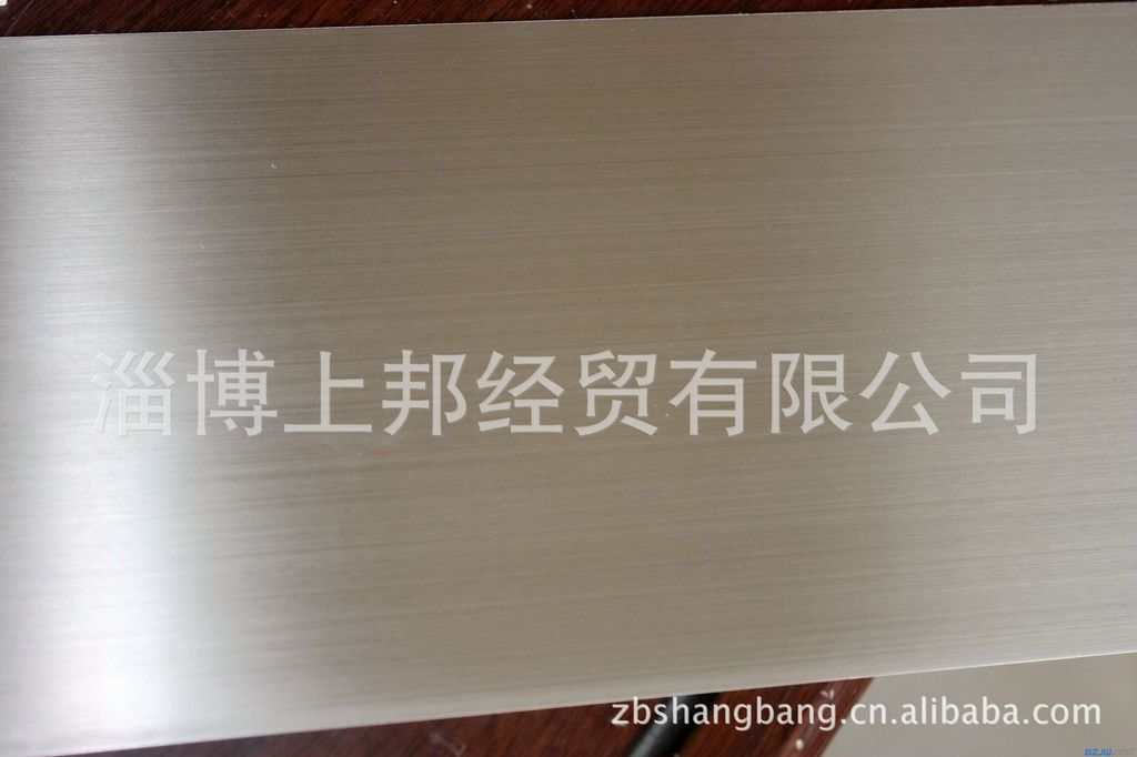 ***各种材质不锈钢拉丝板、不锈钢板、淄博不锈钢板