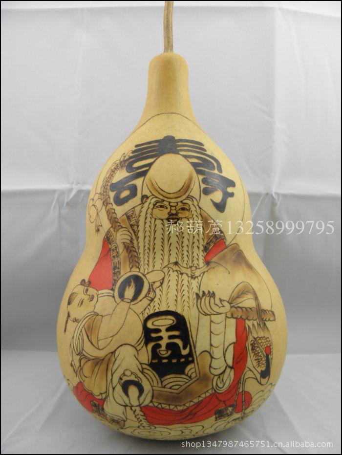 葫芦工艺品 生产雕刻葫芦大葫芦 收藏品文玩摆饰 阿里巴巴