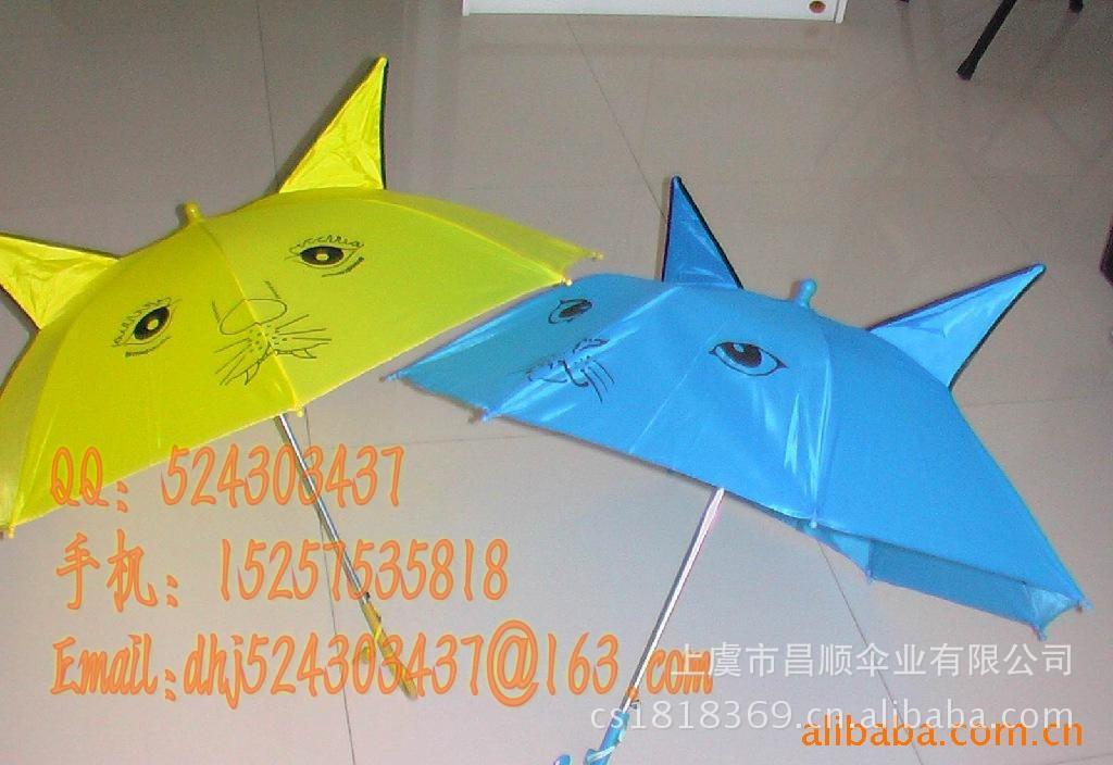 儿童玩具伞 厂家批发卡通伞儿童伞 创意儿童 雨伞 阿里巴巴