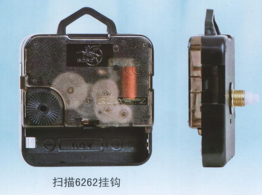 正品扫秒机芯 飞马6262扫描石英钟机芯 表芯 十字绣DIY配件