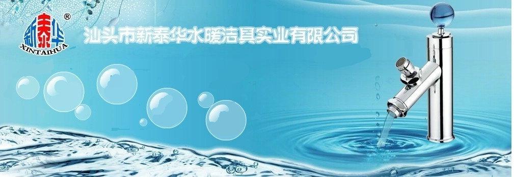 长期供应 PVC花洒 软管系列