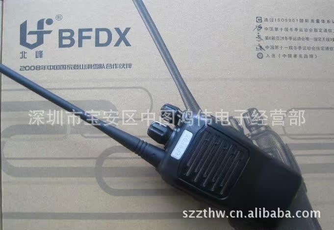 北峰对讲机最耐躁款BF-8700A标准5瓦 抗干扰设计 北峰8700A