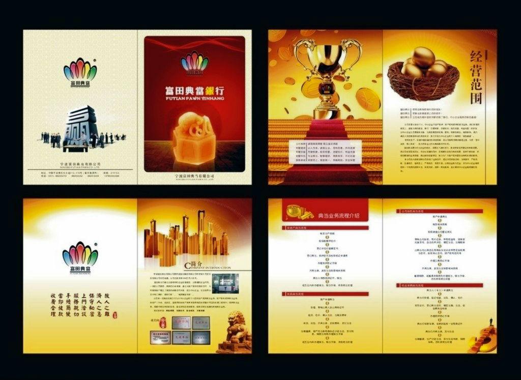 幼儿园画册 中学画册 纪念册 学校宣传册 幼儿园 学校 阿里巴巴