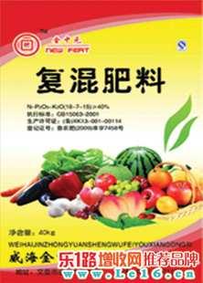 复混肥 复合肥料 底肥施用 氮18磷7钾15 氮磷钾含中微元素肥
