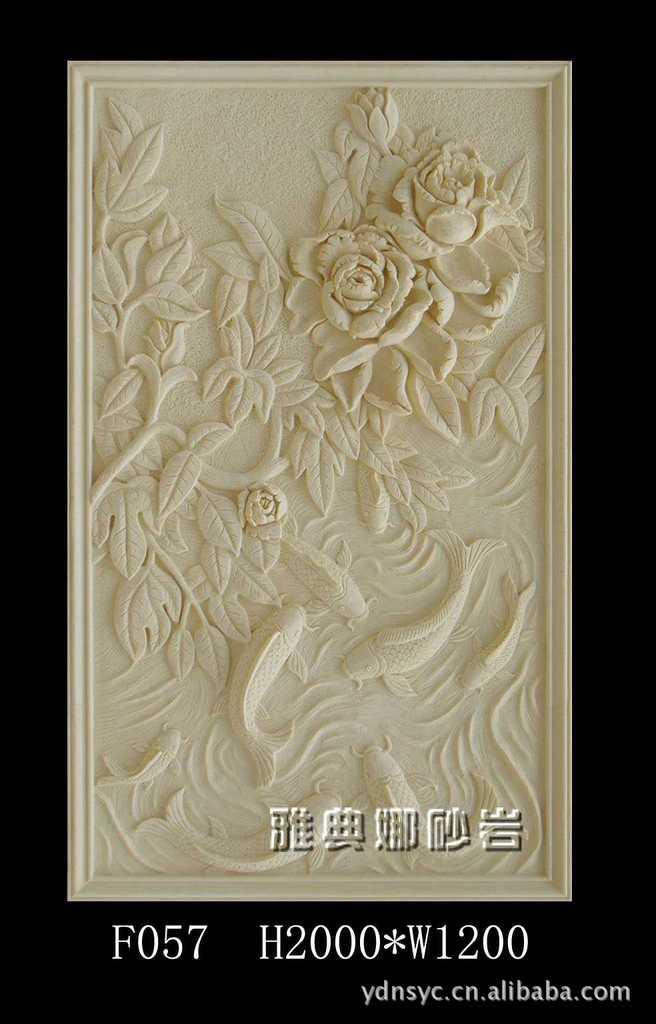 砂岩雕塑,鲤鱼牡丹图砂岩浮雕壁画