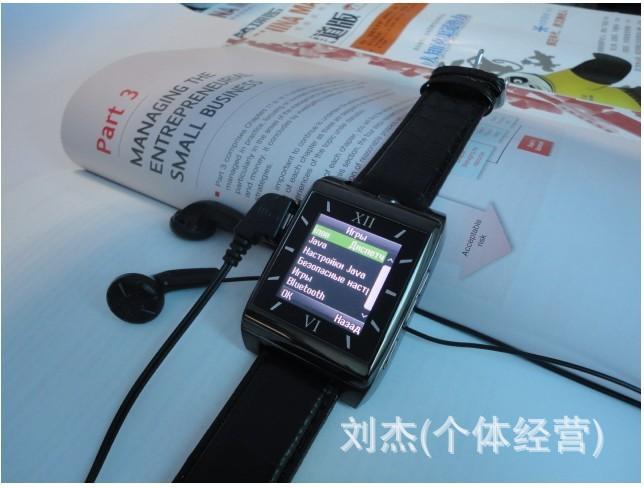 2012全球首款超长待机显示时间经典高雅V5手