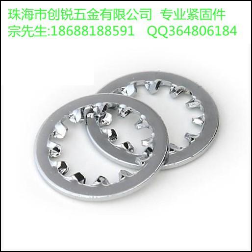 厂家直销 专业不锈钢内齿垫圈 内锯齿垫片GB861 珠海螺丝