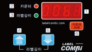 韩国不干胶剥离机