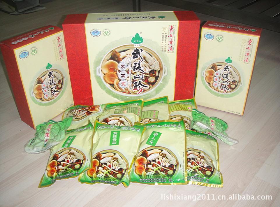 供应绿色食品重庆特产礼品武陵山珍家宴煲 零售价468元 团购优惠