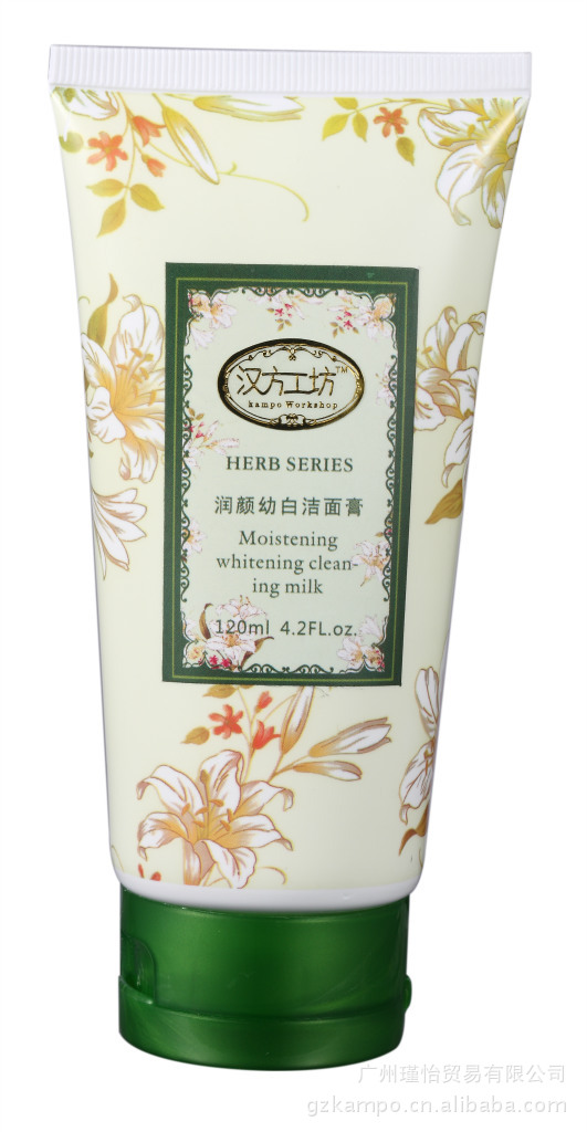 化妆品批发 护肤品 汉方工坊 润颜幼白洁面膏 洗面奶 中草药护肤