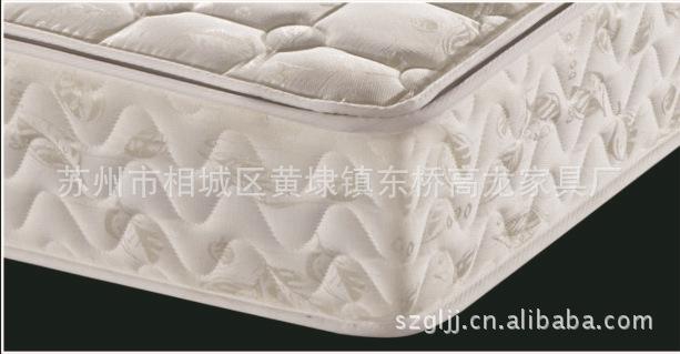 【绿之宝系列床垫天然熏衣草精制合成舒缓神家具活动青岛图片