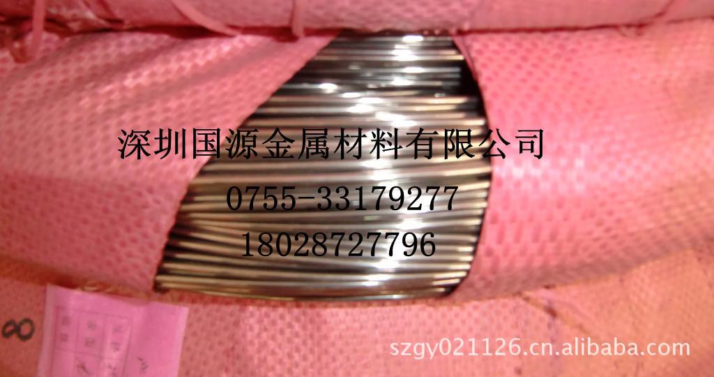 深圳***磁不锈钢线材 316不锈钢软线材 304不锈钢氢退线