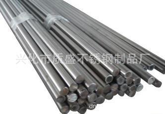 厂家直供SUS304 不锈钢光元 国标304线材 质量稳定 可提供质保书