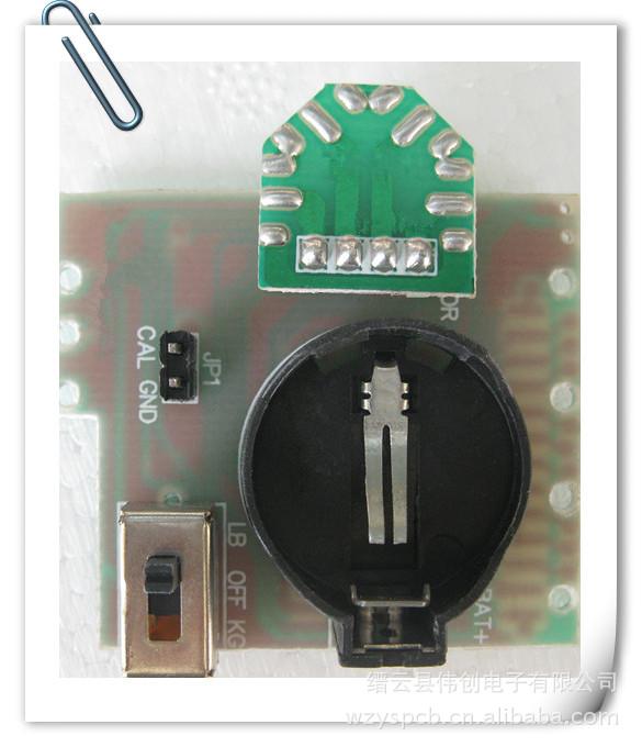 电子厨房秤 高精度 厨房秤 模组 PCBA