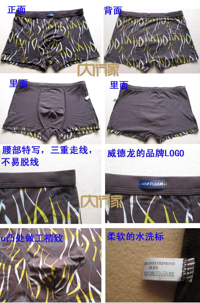 以上是威德龙男士内裤 裤头 四角裤 平角裤 批发的详细介绍,包括威德
