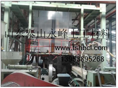 HDPE土工膜生产设备及工艺流程山东泰山永峰土工膜