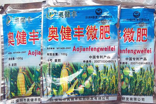 安阳微肥 化肥 喷洒 微肥 微量元素叶面肥 玉米叶面肥 叶面肥