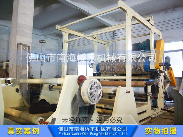 供應皮革壓花機/PU、PVC皮革壓花機/皮革壓紋機