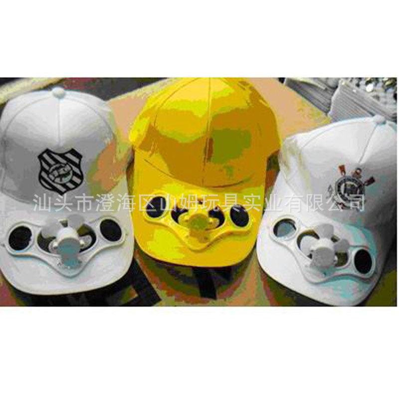 SM087309 3款太阳能风扇帽 儿童太阳能风扇帽 时尚太阳能风