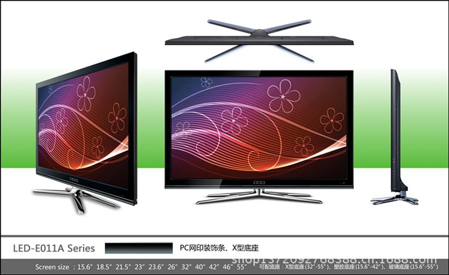 """厂家直销.15.6""""LCD液晶电视外壳 一系列产品 欢迎来电咨"""
