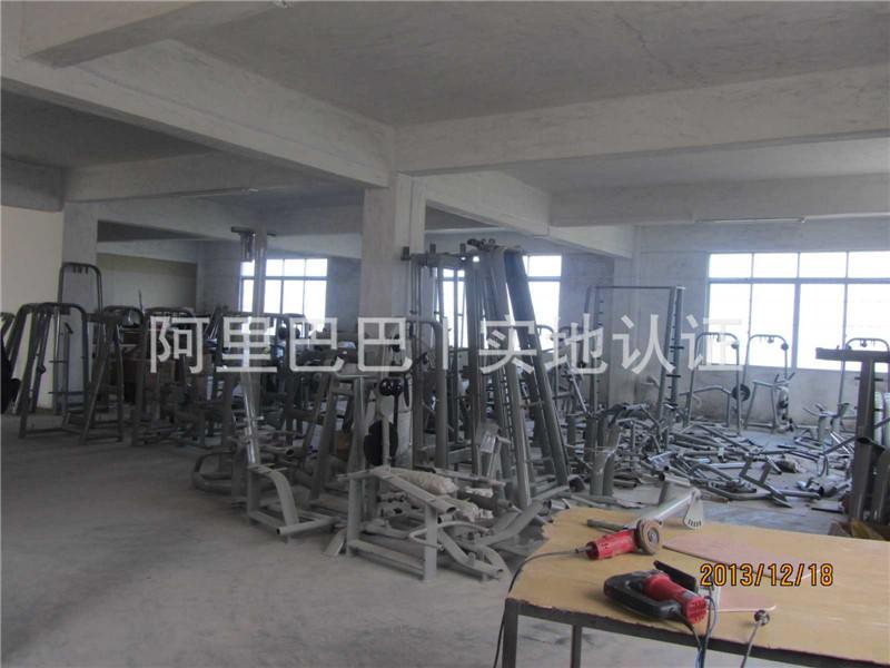 廣州健身器材工廠