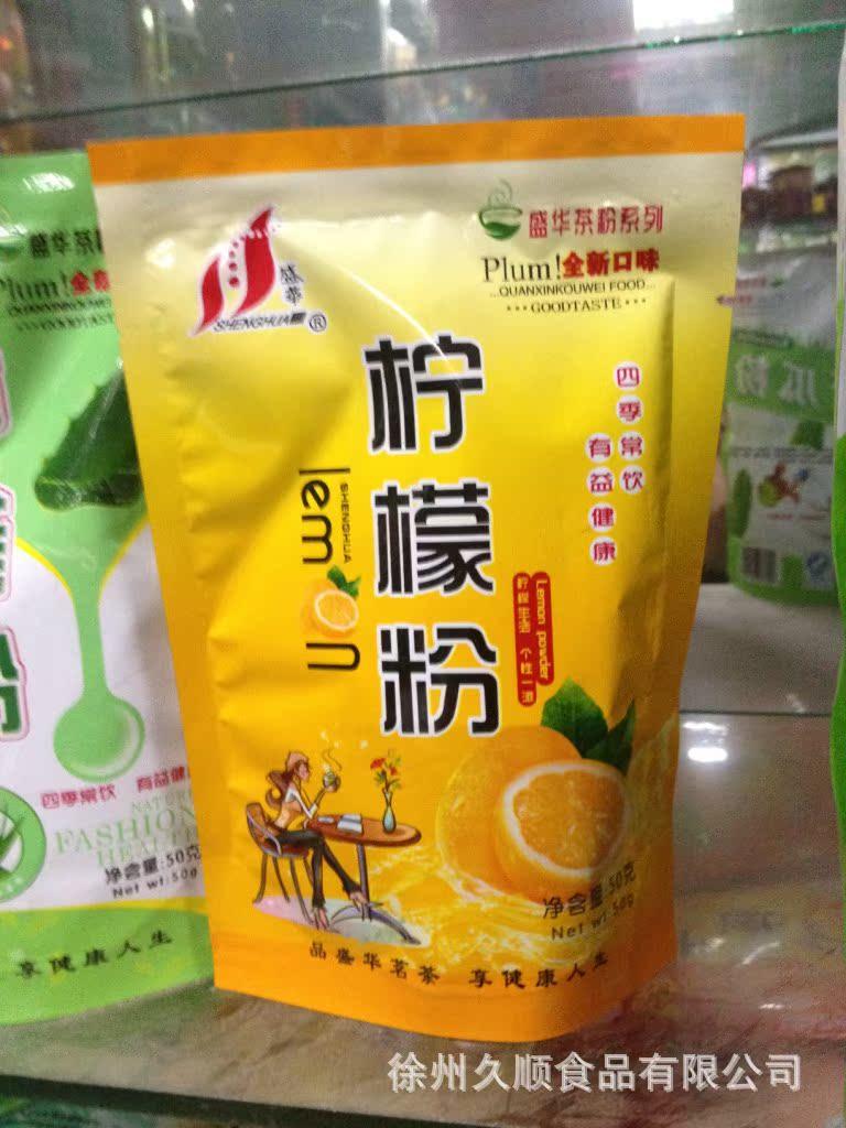 【50克芦荟芦荟粉盛华牌袋装花茶摆件粉茶叶木雕精品图片