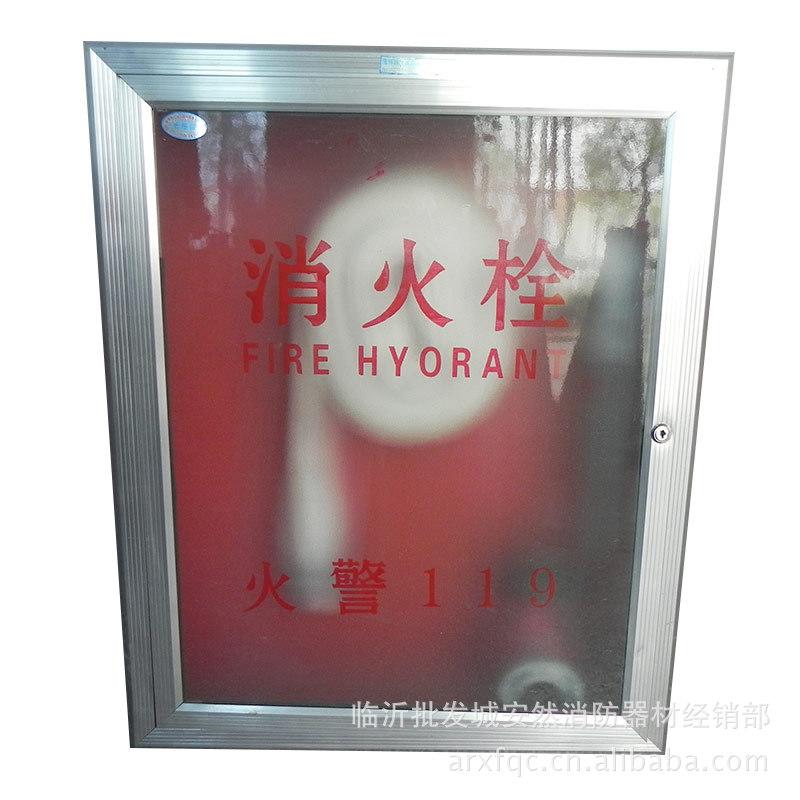 【供应】万博体育ios下载器材厂家直销整套消火栓箱 多种规格尺寸 欢迎订购