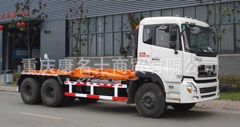 远达SCZ5253ZXX车厢可卸式垃圾车ISDe245东风康明斯发动机