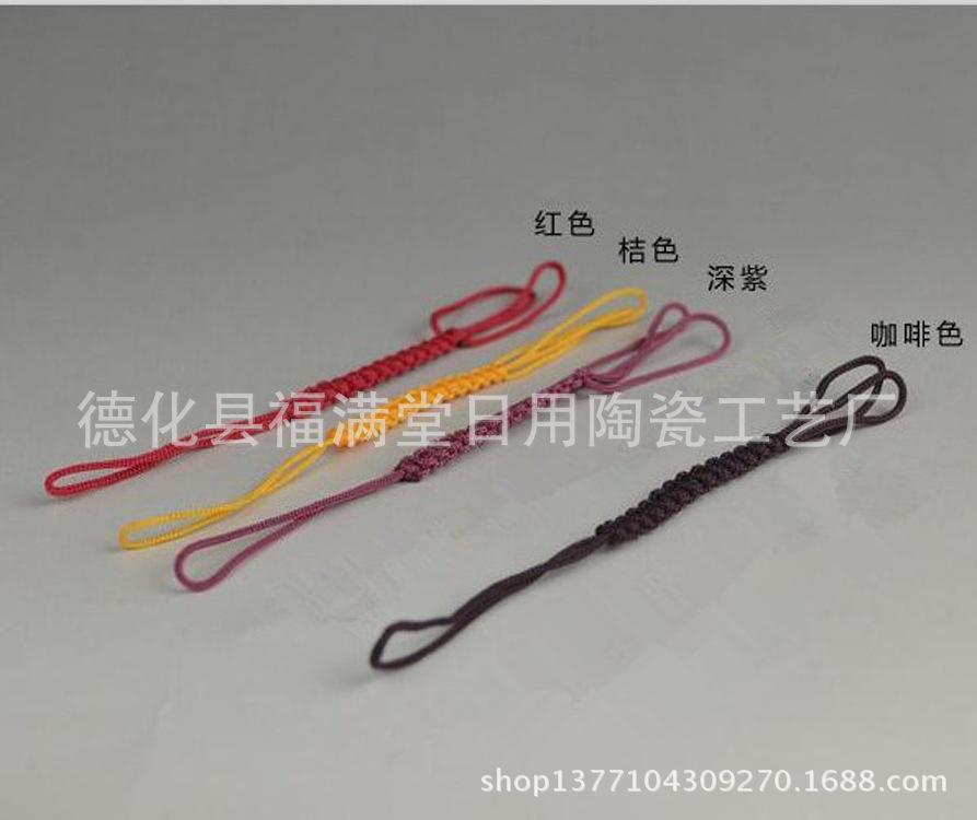 茶壺 功夫茶具茶壺配件 繩子 紫砂壺蓋子連接繩