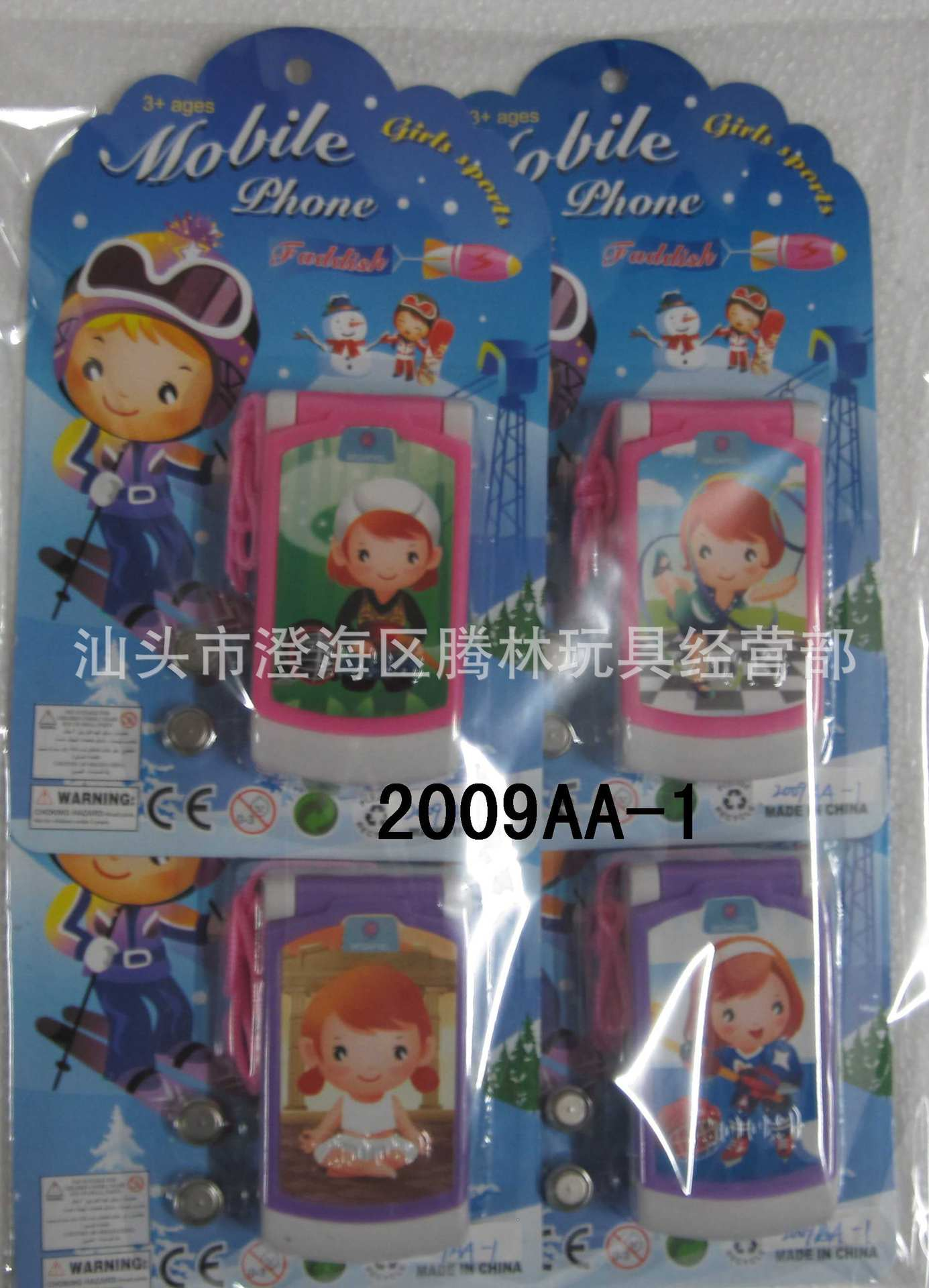 【供应直批儿童玩具手机2009AA-1运动女孩手不女生a手机图片