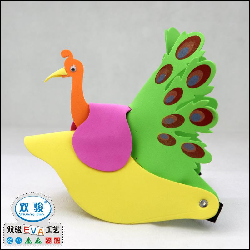 儿园表演头饰 动物头饰 幼儿园表演头饰 泡沫海绵纸帽子 六一儿儿童