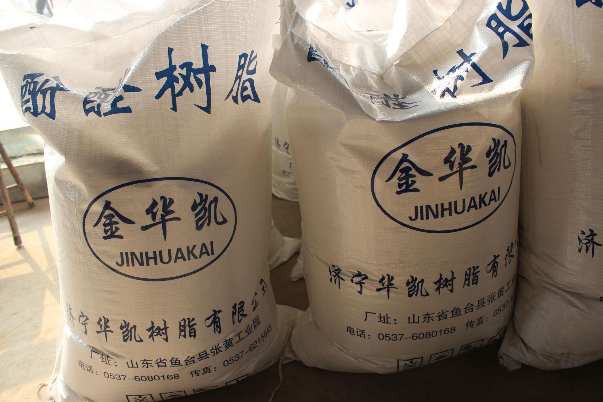 【厂家生产】酚醛树脂2402铸造树脂100%油溶性101树脂 质量