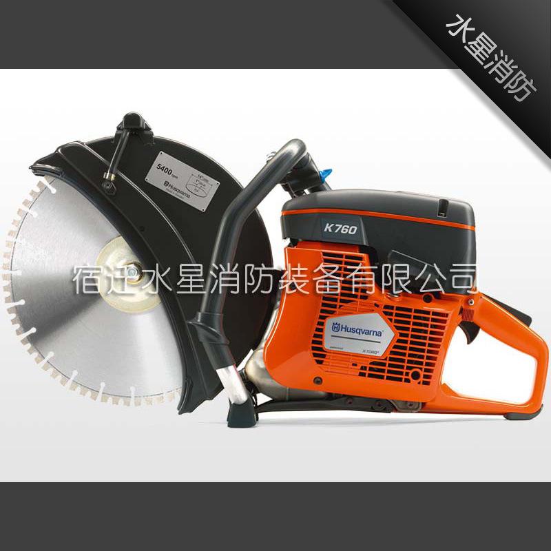 【水星消防装备】破拆工具->无齿锯/机动切割锯/K760