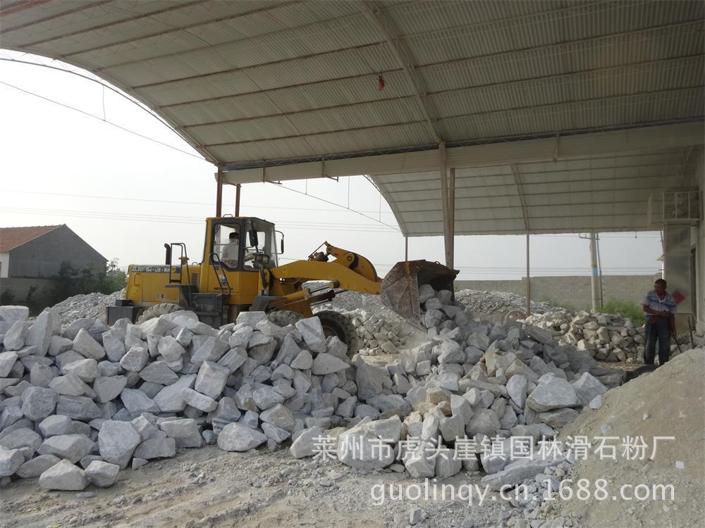 山东重钙厂家_【超细重钙粉厂家直销批发价格供应山东莱州