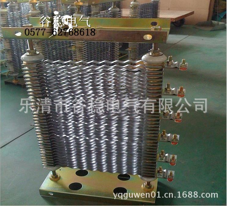 调整电阻器ZX1-2-140_副本