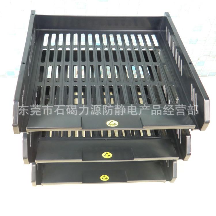 防静电三层文件盘LY-B0018