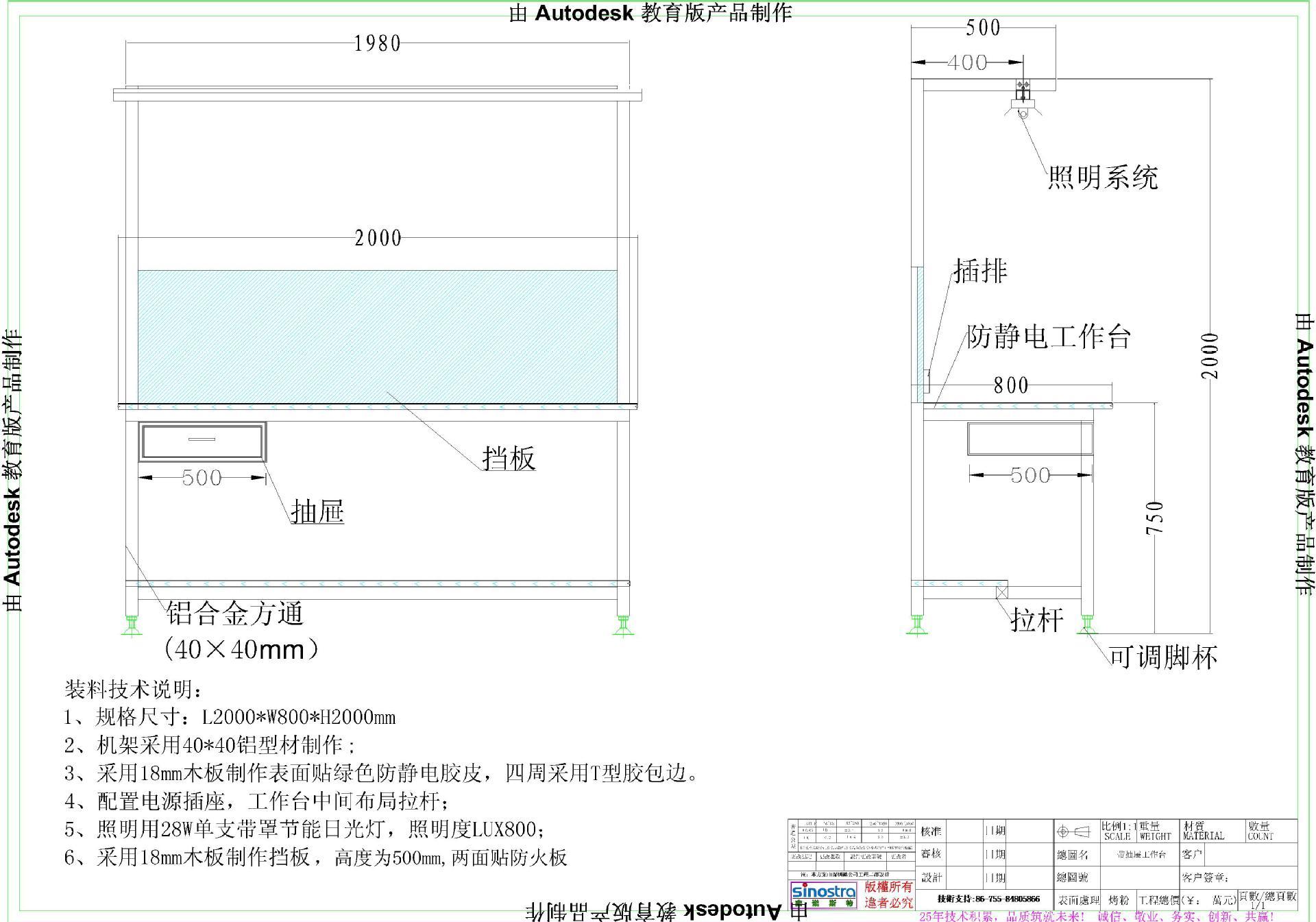 深圳流水线、武汉生产线、合肥装配线【批量生产,价***良】