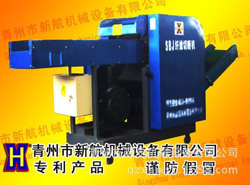 广东新型碎布机纤维切断机