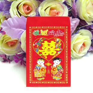 浙江温州市实拍新款 婚庆用品红包 节庆用品  红包批发