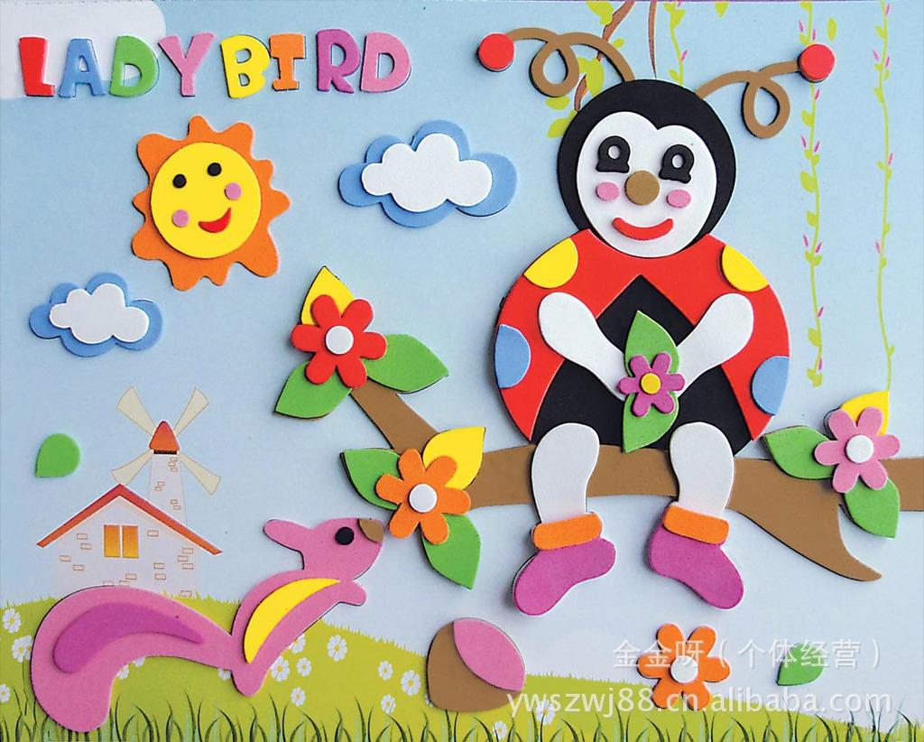 墙贴 宝宝贴画 EVA手工制作eva粘贴画 DIY立体贴画 盒装创意层层贴