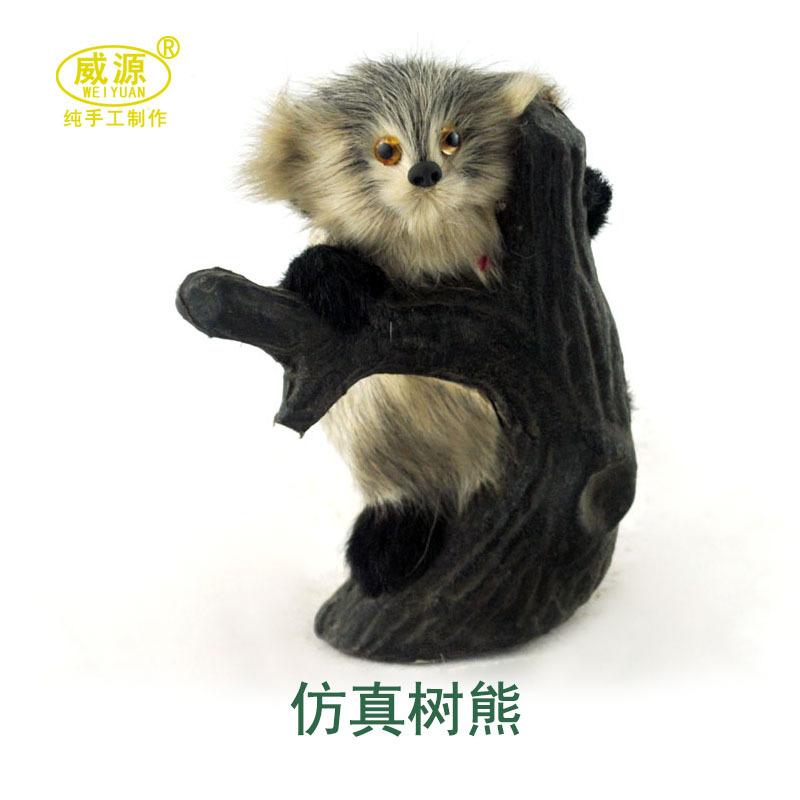 威源,手工艺品,仿真动物,爬树熊,居家装饰,汽车装饰,熊F023