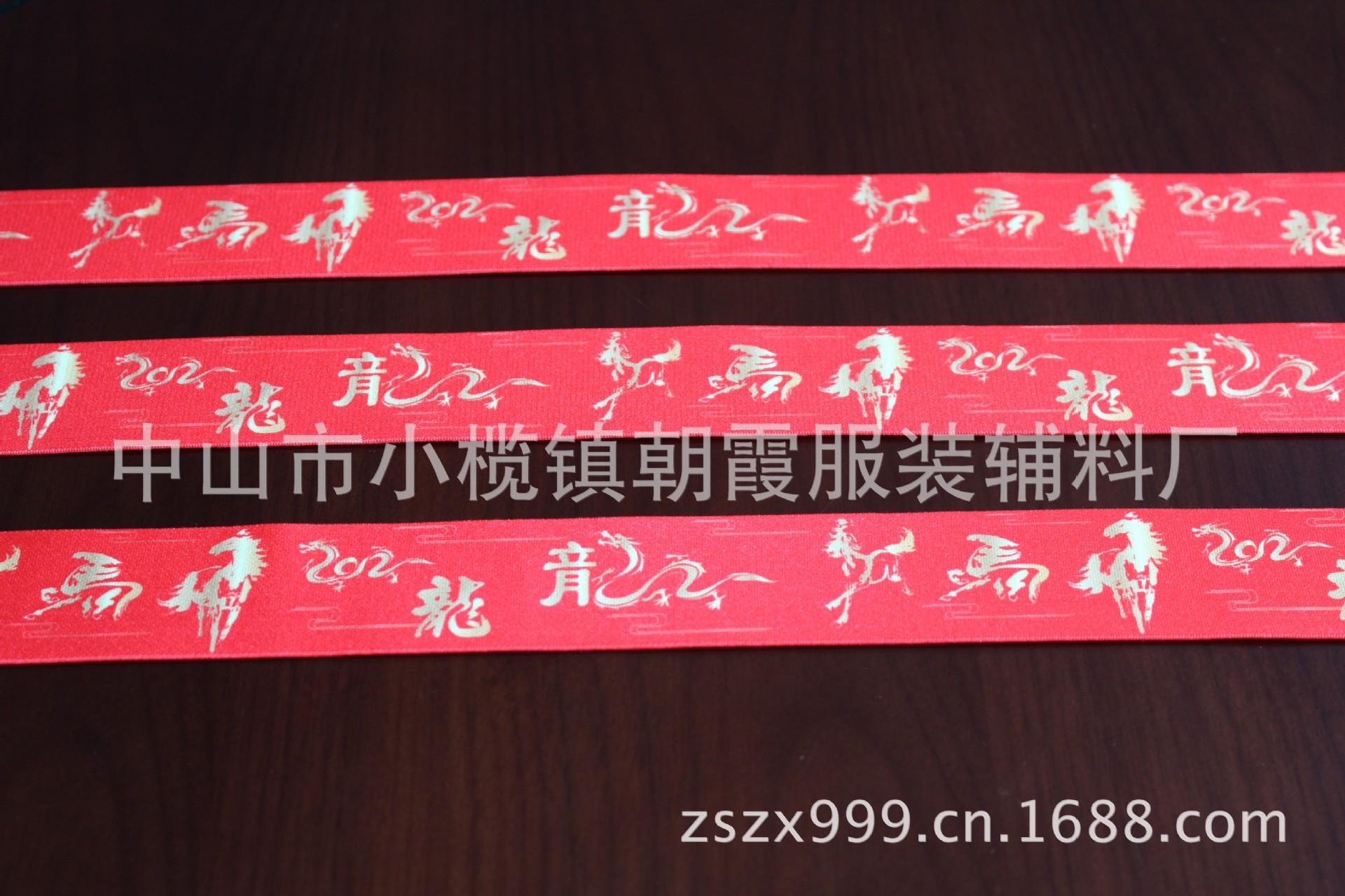 供应环保热转印松紧带,罗纹带,迷彩带,花色齐全印花织带厂家直销