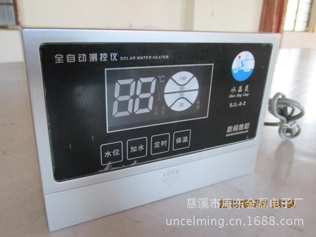 供应太阳能水位水温仪表