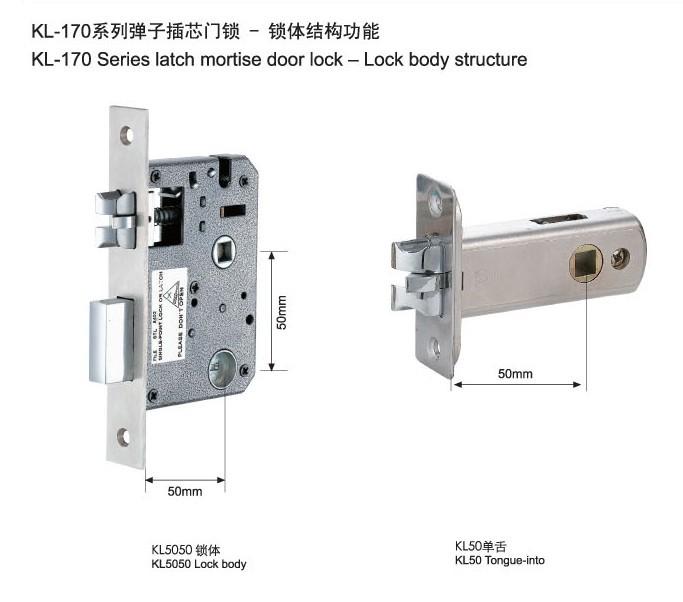卧室门锁-房门v卧室实木门室内图纸、机械门锁资料和管理制度厂家图片