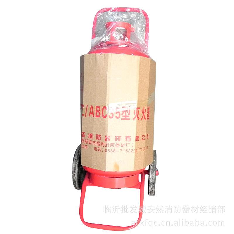 【供应】MFTZ/ABC 35型推车式干粉灭火器批发 厂家直销 质量保证
