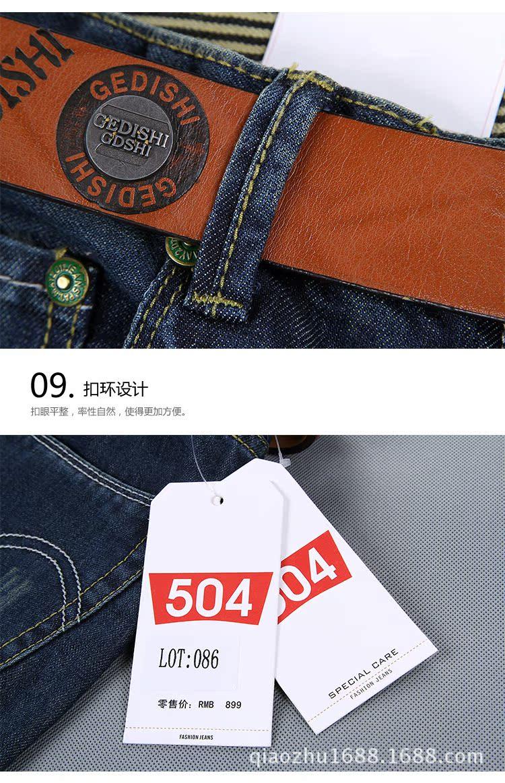 Quần jean nam wax rách kiểu Hàn