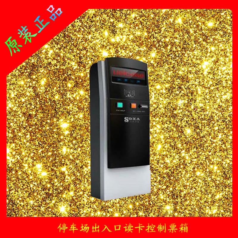 停车场收费设备 停车场收费管理系统 出口读卡控制机 自动收费