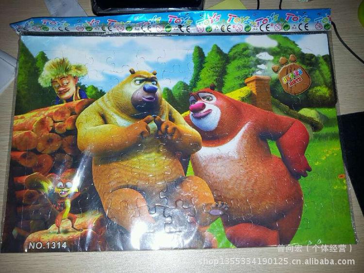 卡通拼图 儿童益智玩具 智力拼图 熊出没拼图88片 光头强熊大熊二